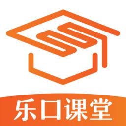 乐口课堂app v1.2.1 安卓版