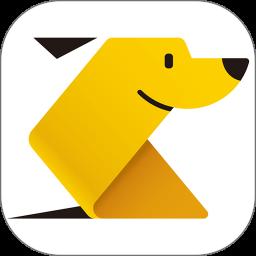 闪电狗司机端 v2.0.0.44 安卓版