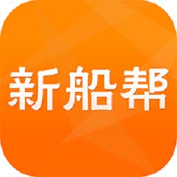 新船�蛙�件 v3.1.21 安卓版
