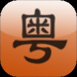 牛�;��Z最新版 v22.0.2 安卓官方版