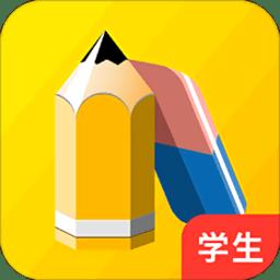 同步课堂学生江苏版 v2.2.14 安卓版