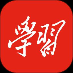 强国平台app最新 v2.9.1 安卓版