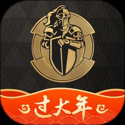全球购骑士特权软件 v1.35.3 安卓版