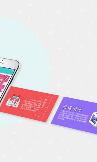 江西省赣教云电脑版 v5.1.9 pc版
