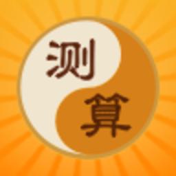 风水罗盘专业版app v1.9.5 安卓版