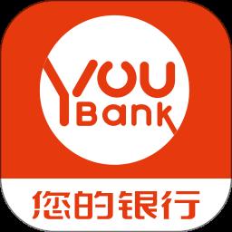 日照银行直销银行app v1.7.1 安卓版