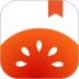 番茄免费小说软件