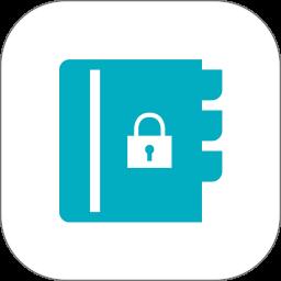 密码本子appv1.1.6 安卓版