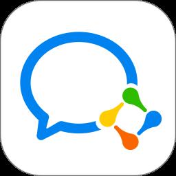 企业微信最新版appv3.0.10 安卓版
