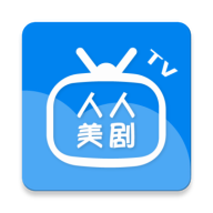 人人美剧TV appv2.0.20200222 安卓版