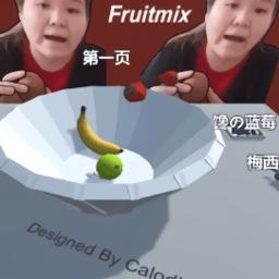 郭老师3d水果捞手机版 v0.1 安卓版