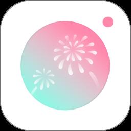 轻颜相机最新版本v2.8.8 安卓官方版