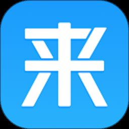 �矸制�appv5.2.10 安卓版
