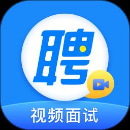 智联招聘电脑版 v7.9.77 官方版