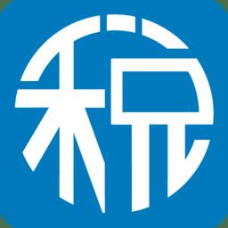 青海地税电子服务平台