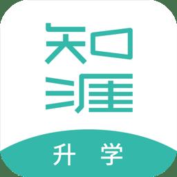 知涯升学app v2.7.6 安卓最新版