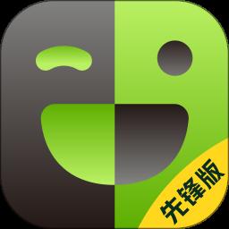 达尔文英语软件v3.3.0 安卓