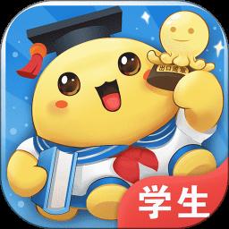 出口成章app v2.0.6 安卓最新版