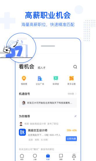 �}�}app