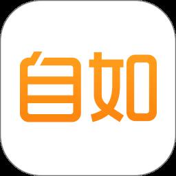 自如appv6.7.1 安卓最新版