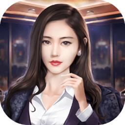 女神盟约微信登录版 v1.0.5 安卓版