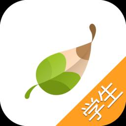 智慧课堂学生版app v3.0.0 安卓版