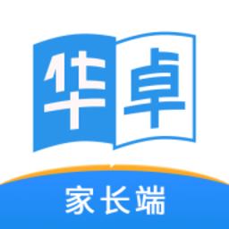 华卓教育家长版v1.3 安卓版