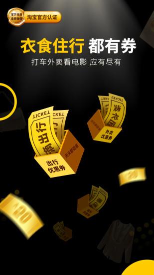 粉象生活官方版 v4.4.7 安卓最新版