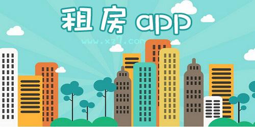 租房app