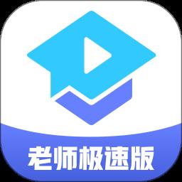 腾讯课堂老师极速版appv1.0.0.201 龙8国际注册