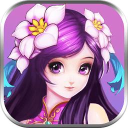 紫禁情缘手游 v1.0.5 安卓版