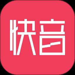 快音音乐软件v5.01.03 安卓