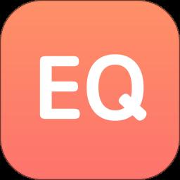 情商测试app v2.4 安卓版
