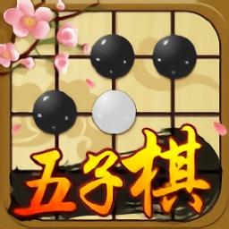 青橙五子棋游戏