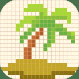 数图手游v1.0 安卓预约版