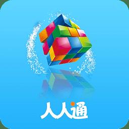 人人通教育平�_v1.9.6 安卓版
