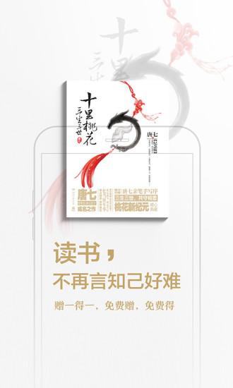 京东读书手机版 v1.21.0 安卓版