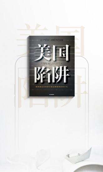 京东读书app下载安装