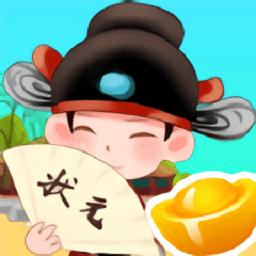 王牌猜词手游 v3.6.01 安卓版