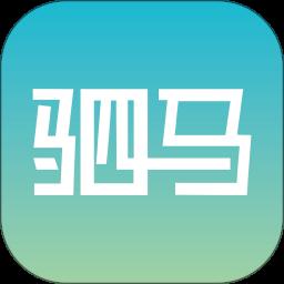 驷马出行app v4.4.2 安卓版