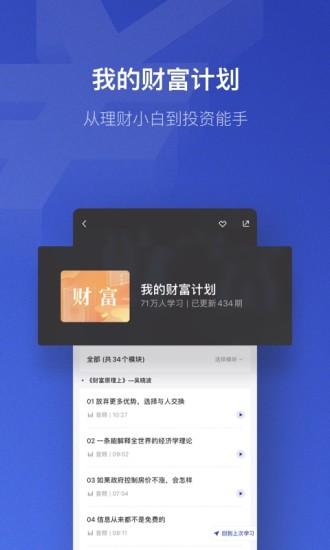 890新商学app v1.9.1 安卓版
