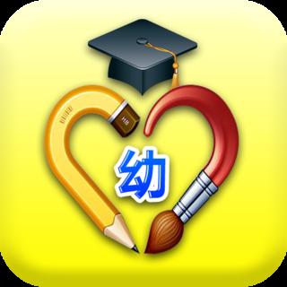 幼儿园英语appv9.6.5 安卓版