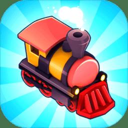 火车快跑最新版v1.0.4 安卓