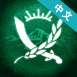 平叛大亨�荣�破解版 v1.2.1 安卓版