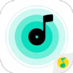 q音探歌官方版v1.0.0.2 安