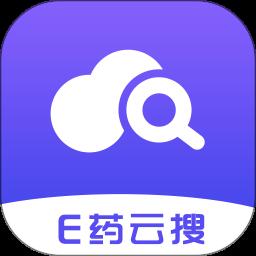 E药云搜app