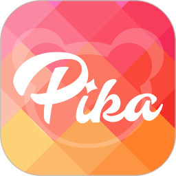 Pika皮咔app v1.8.2 安卓版