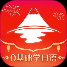 今川日语app v7.6.2 安卓版