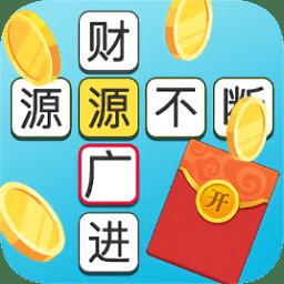成�Z多多��F金app