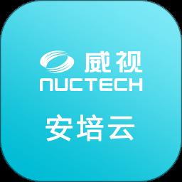 威视安培云app v1.2.1 安卓版